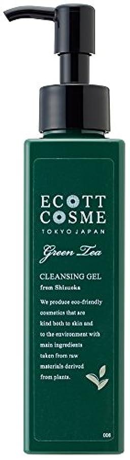 引数フロー印刷するエコットコスメ オーガニック クレンジングジェル(しっとり) 茶葉・静岡県