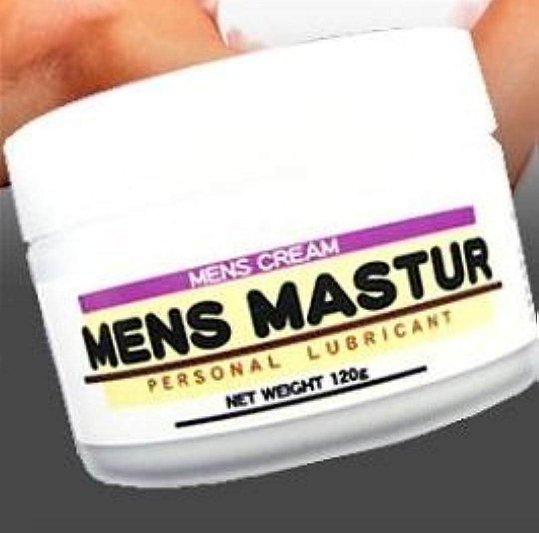 教科書噴出する性的メンズマスタークリーム