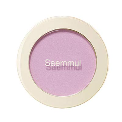 Saemmul Single Blusherのバリエーション2