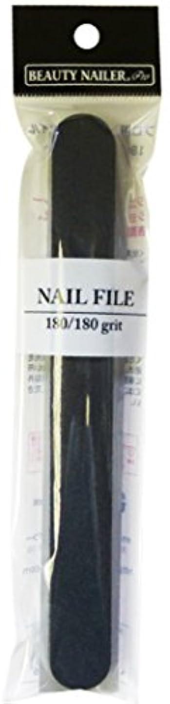 高度な膨らませるかみそりビューティーネイラー マルチネイルコート ジェルネイル プロ用ネイルファイル 180/180 3P