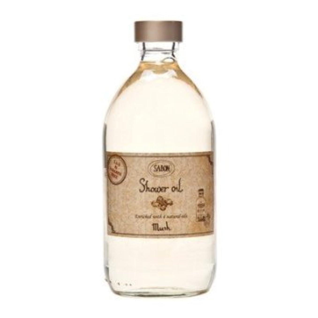 ホスト食品手段【SABON】サボン シャワーオイル 500ml ポンプ付き  ムスク [並行輸入品]