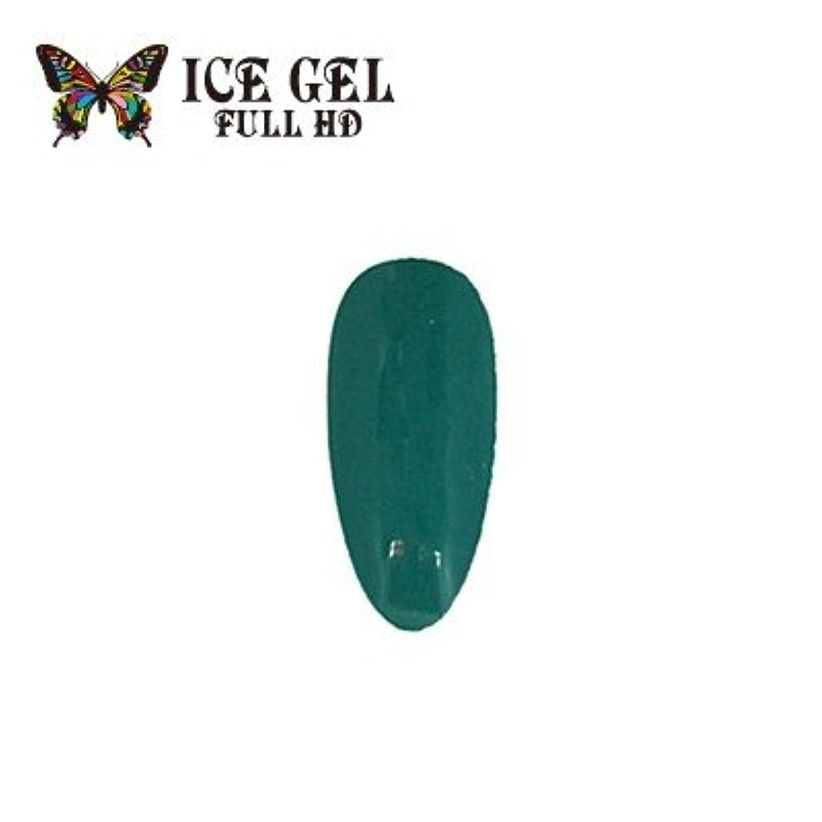 苦悩取り戻す過敏なアイスジェル カラージェル ネオン ポップ NP-589 3g