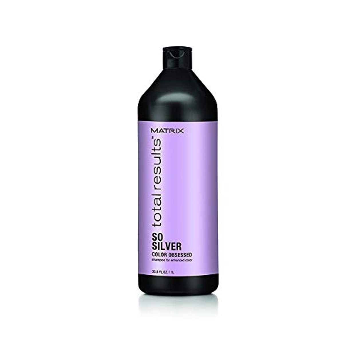 魔女影響する類人猿マトリックス Total Results Color Obsessed So Silver Shampoo (For Enhanced Color) 1000ml/33.8oz並行輸入品