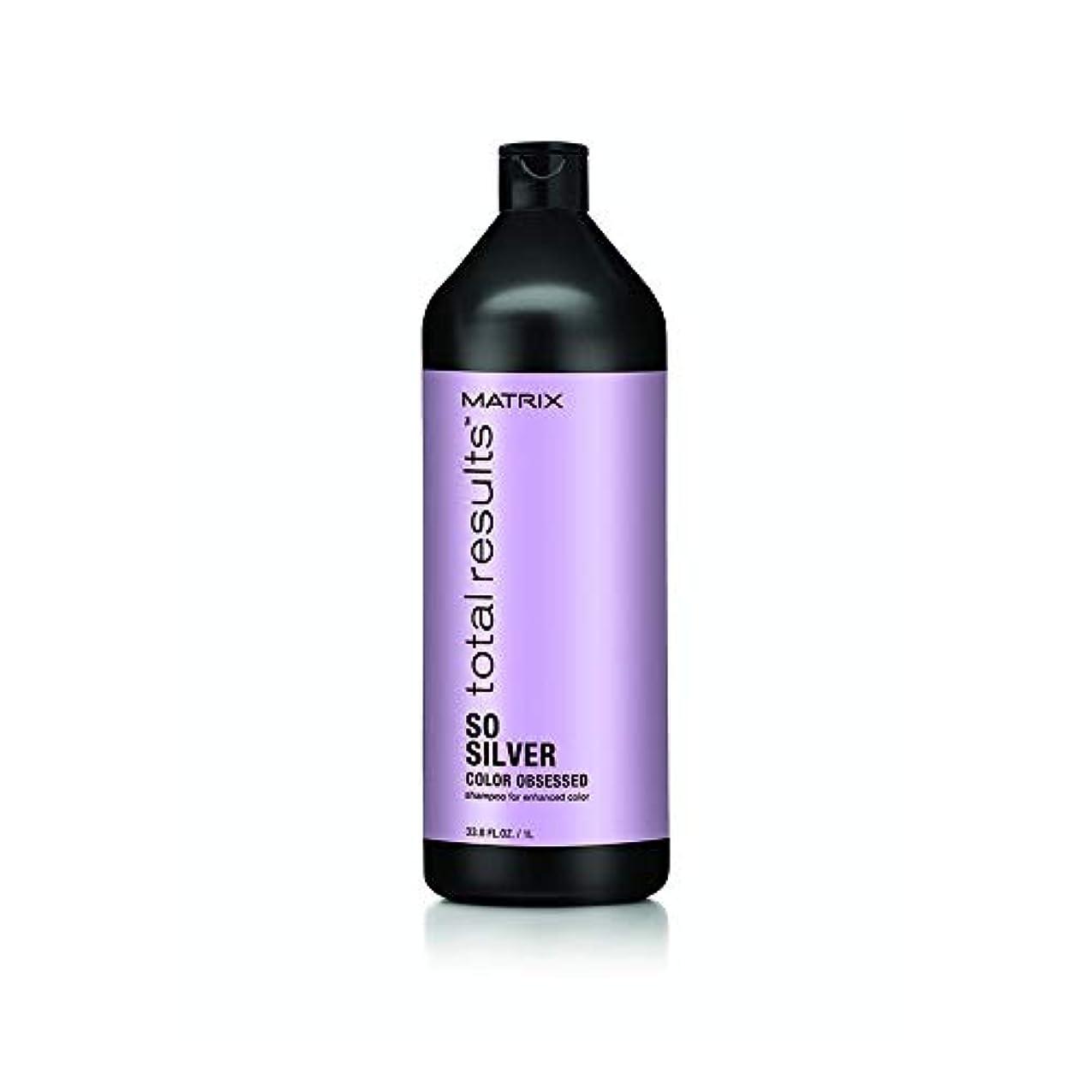 銀ミシン目預言者マトリックス Total Results Color Obsessed So Silver Shampoo (For Enhanced Color) 1000ml/33.8oz並行輸入品