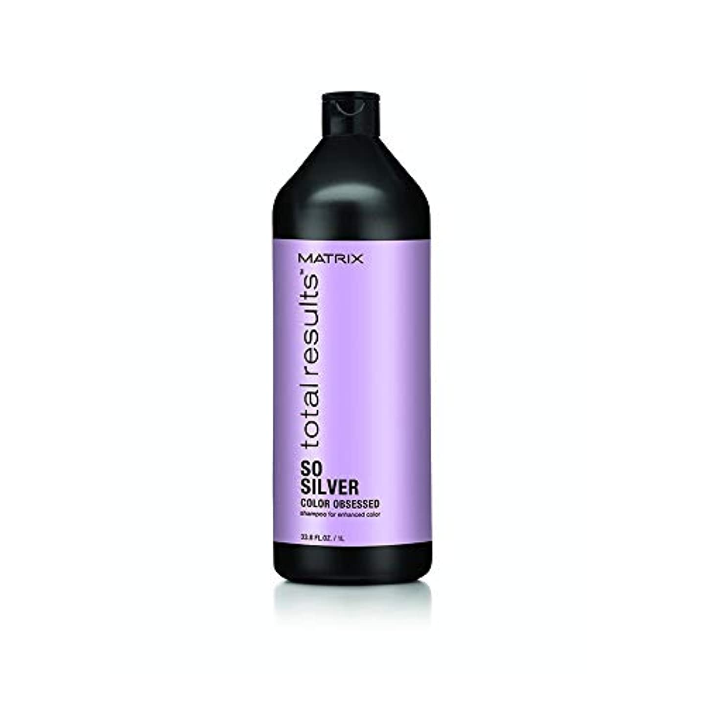 シャベルバス宇宙マトリックス Total Results Color Obsessed So Silver Shampoo (For Enhanced Color) 1000ml/33.8oz並行輸入品