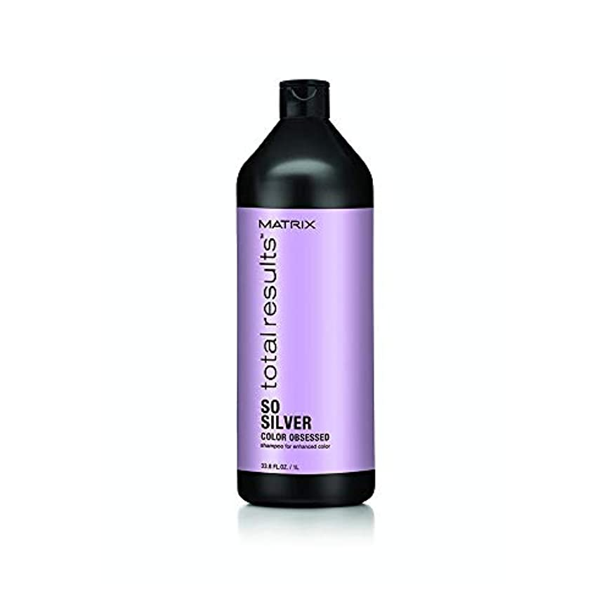 マトリックス Total Results Color Obsessed So Silver Shampoo (For Enhanced Color) 1000ml/33.8oz並行輸入品