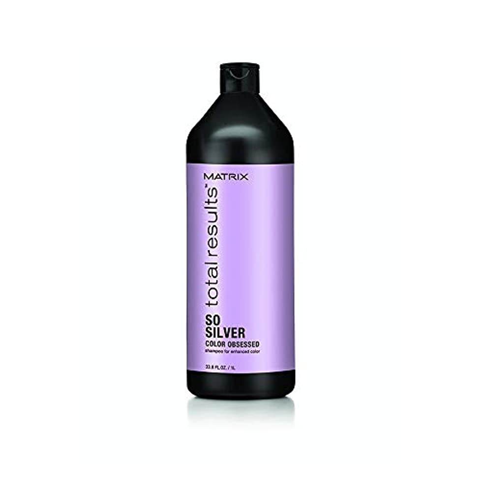 賢明な関係個人的なマトリックス Total Results Color Obsessed So Silver Shampoo (For Enhanced Color) 1000ml/33.8oz並行輸入品