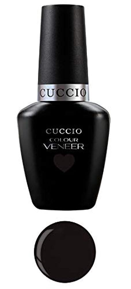 洞察力パーク不愉快にCuccio MatchMakers Veneer & Lacquer - 2AM In Hollywood - 0.43oz / 13ml Each