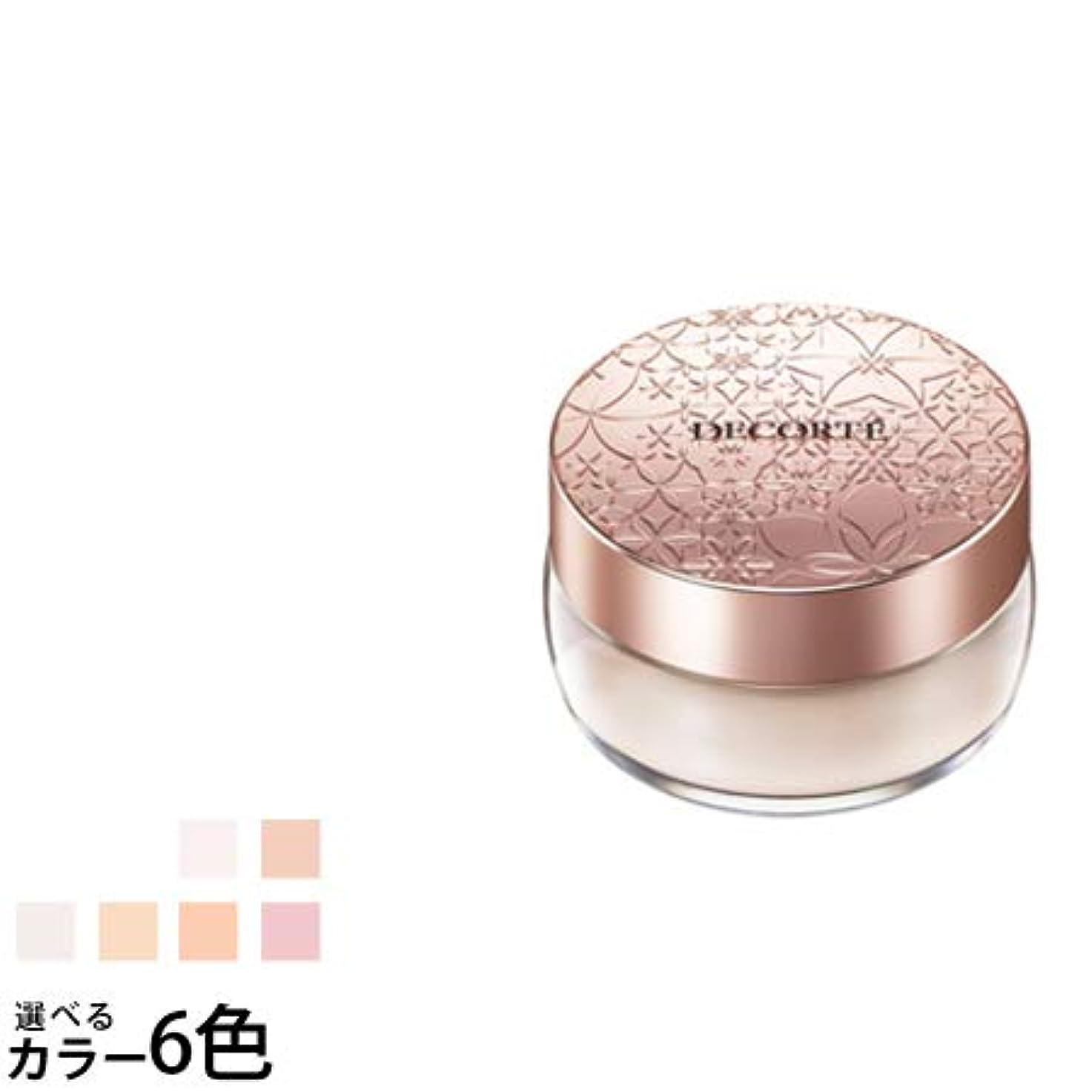 裸森妖精コスメデコルテ フェイスパウダー 選べる6色 -COSME DECORTE- 12