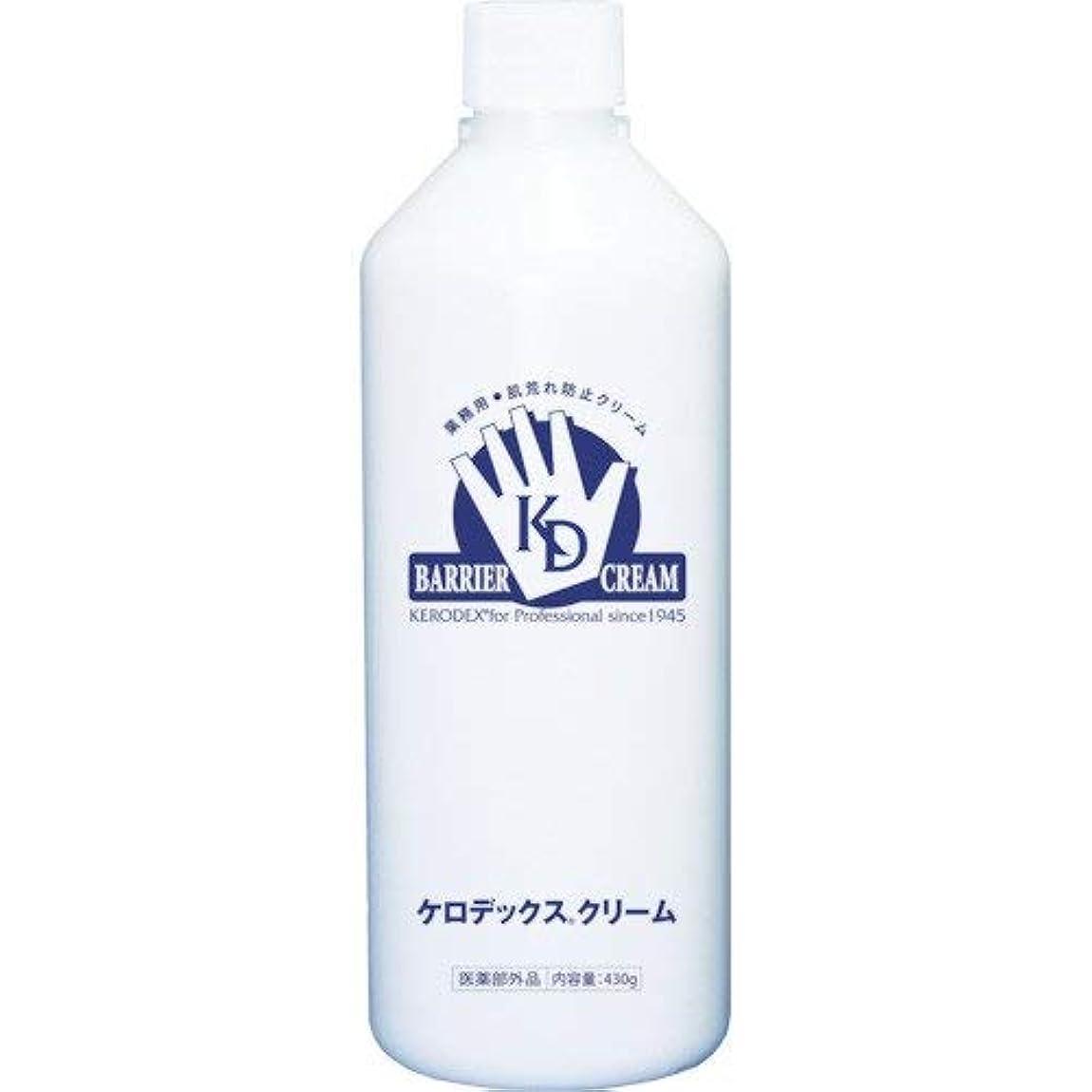 案件寄託コンセンサス【2個セット】ケロデックスクリーム ボトルタイプ 詰替用 430g