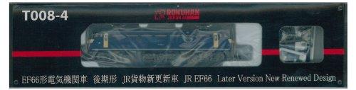 ロクハン Zゲージ  EF66形電気機関車 JR貨物新更新機 / T008-4