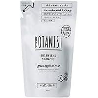 BOTANIST ボタニカルシャンプー スムース (詰め替えパウチ) 440ml