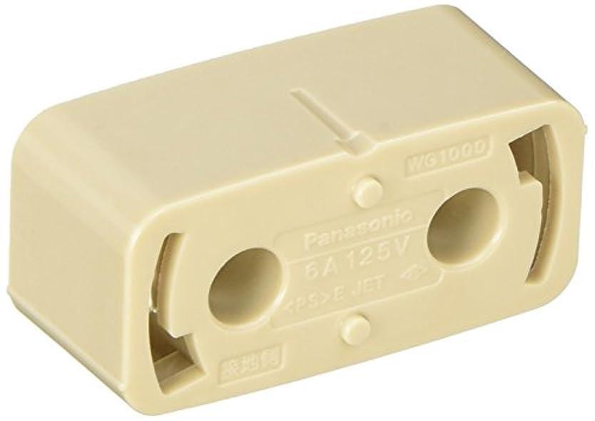 雰囲気ディンカルビル代表してパナソニック(Panasonic) 角形引掛シーリング ボディ WG1000 10個入