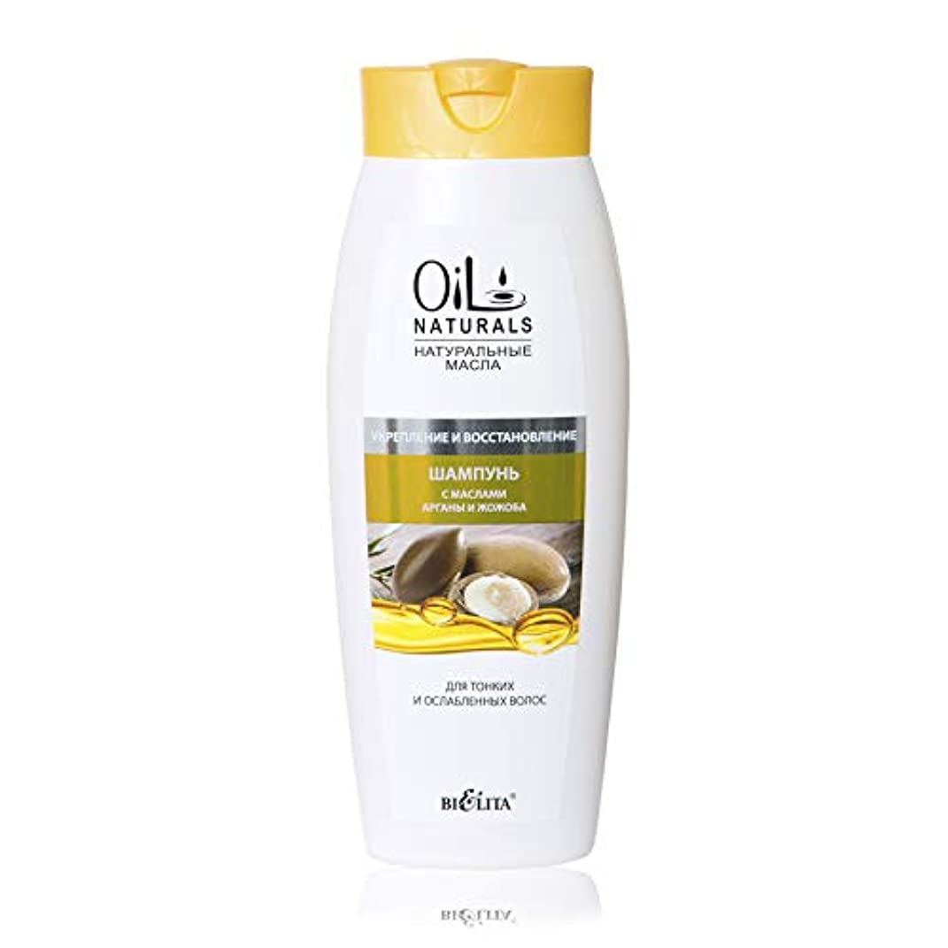 早めるアラブサラボ識字Bielita & Vitex Oil Naturals Line | Strengthening & Restoring Shampoo for Thin Hair, 430 ml | Argan Oil, Silk Proteins, Jojoba Oil, Vitamins