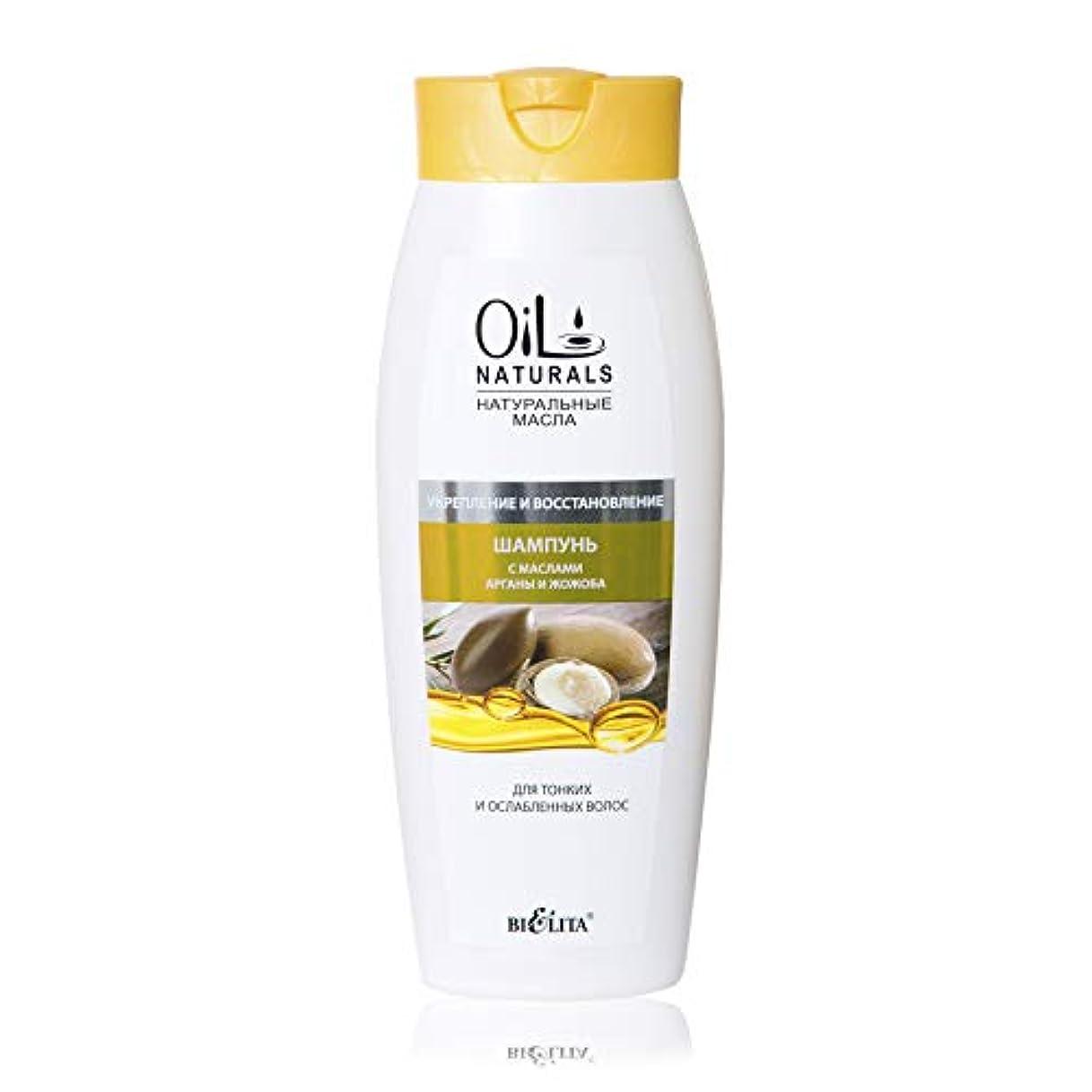 手のひら痴漢適用するBielita & Vitex Oil Naturals Line | Strengthening & Restoring Shampoo for Thin Hair, 430 ml | Argan Oil, Silk...
