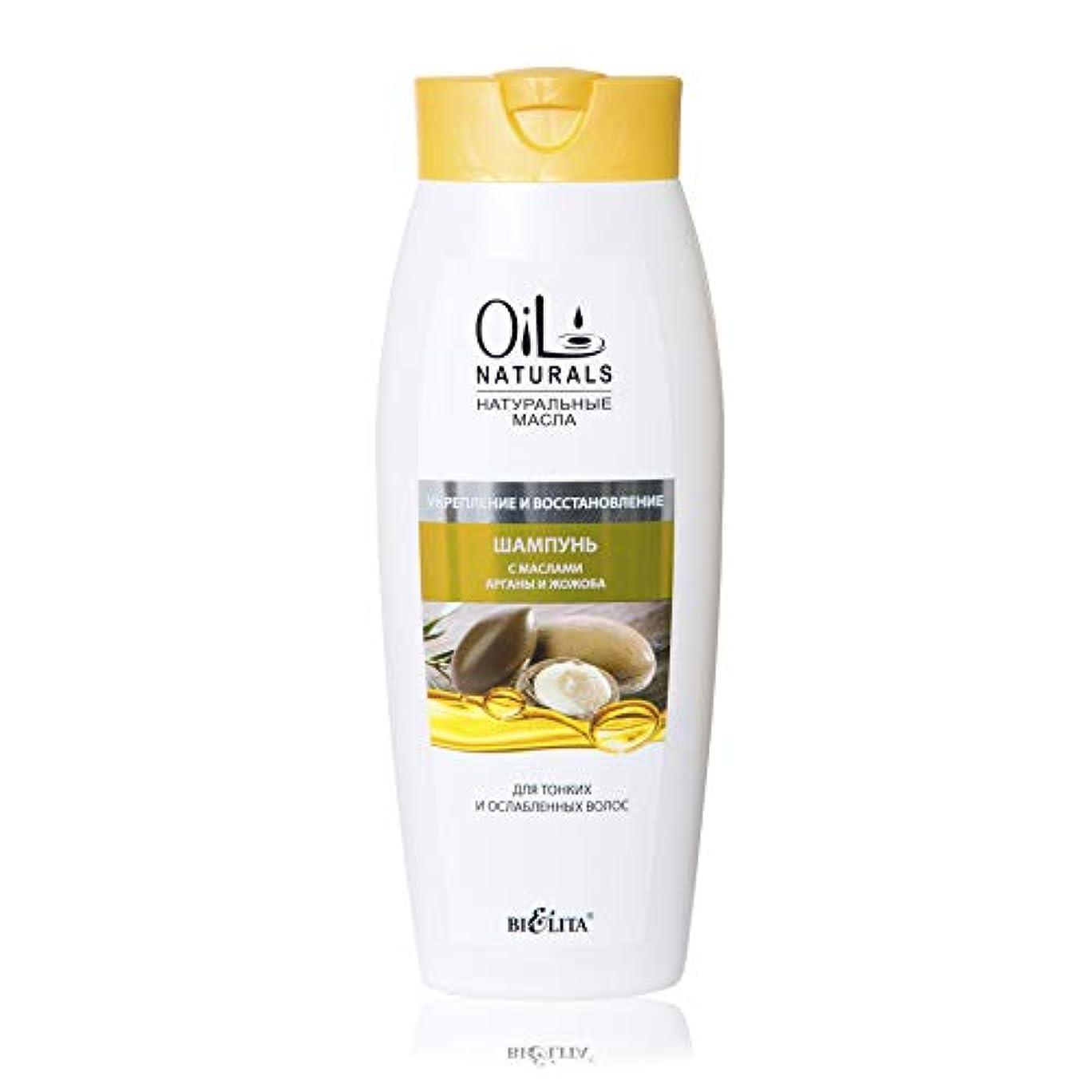暖炉活性化全員Bielita & Vitex Oil Naturals Line | Strengthening & Restoring Shampoo for Thin Hair, 430 ml | Argan Oil, Silk...