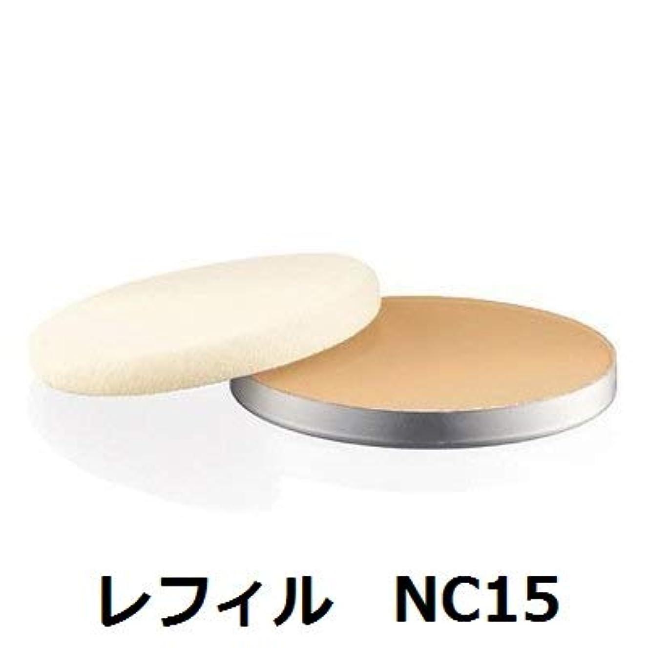 気質完全に乾くスプリットマック(MAC) ライトフルC+SPF 30ファンデーション レフィル #NC15 14g [並行輸入品]