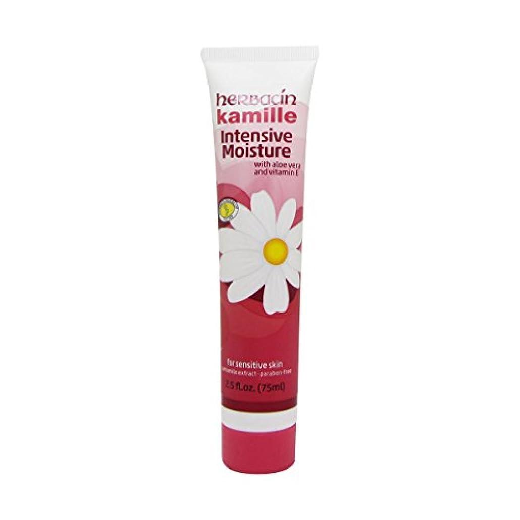 料理をする香港なだめるHerbacin Wuta Kamille Skin Care Cream Tube 75ml [並行輸入品]