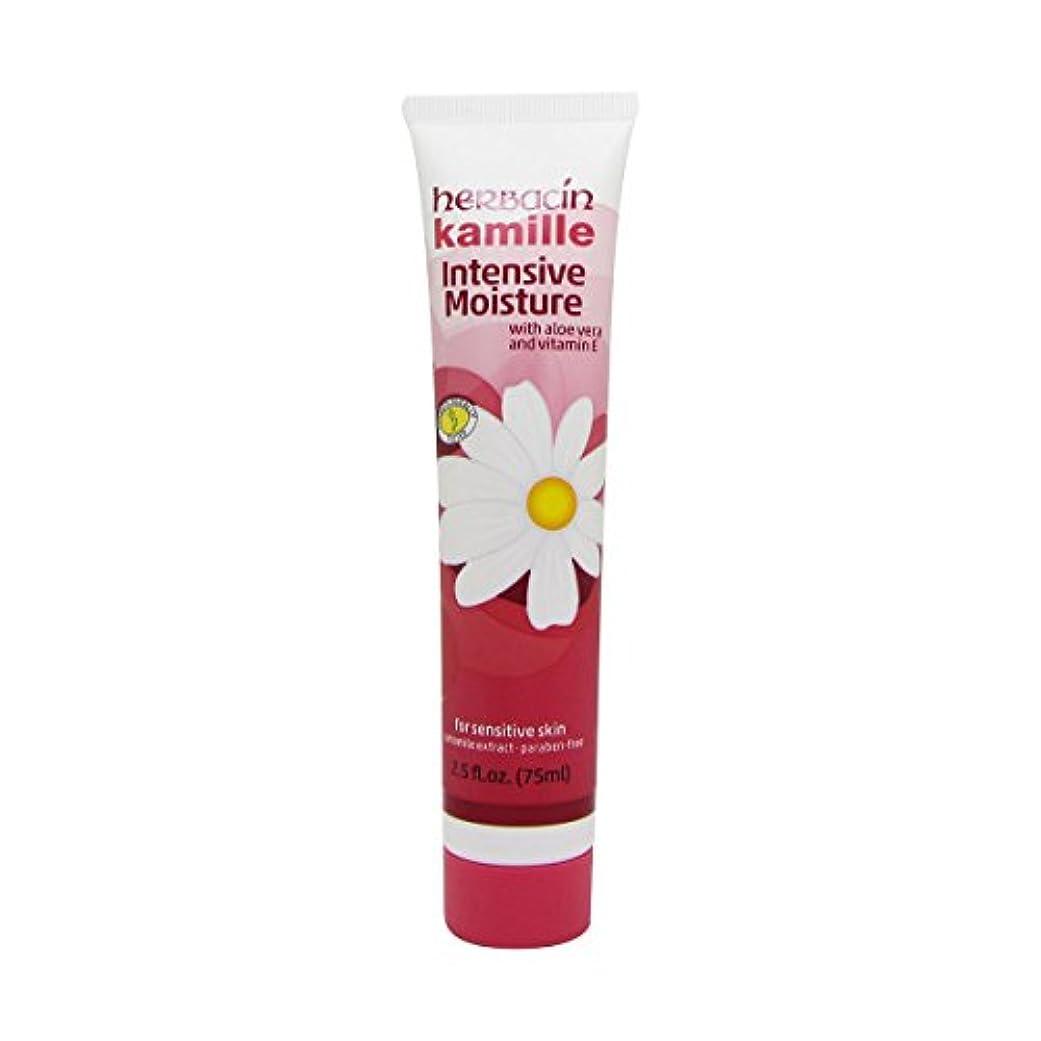 誤解を招くホールドオール高音Herbacin Wuta Kamille Skin Care Cream Tube 75ml [並行輸入品]