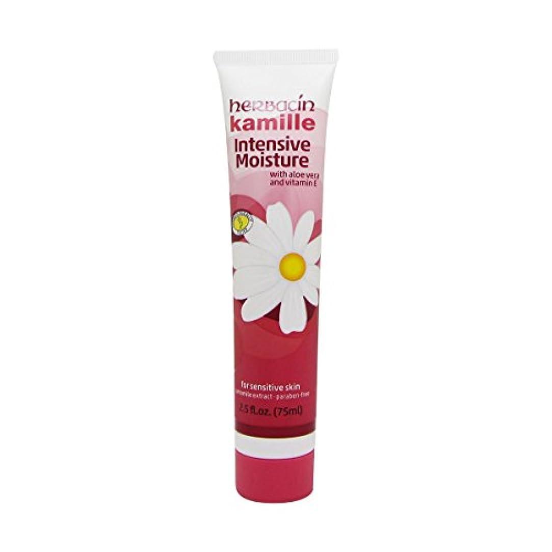 聖域大学生無駄にHerbacin Wuta Kamille Skin Care Cream Tube 75ml [並行輸入品]