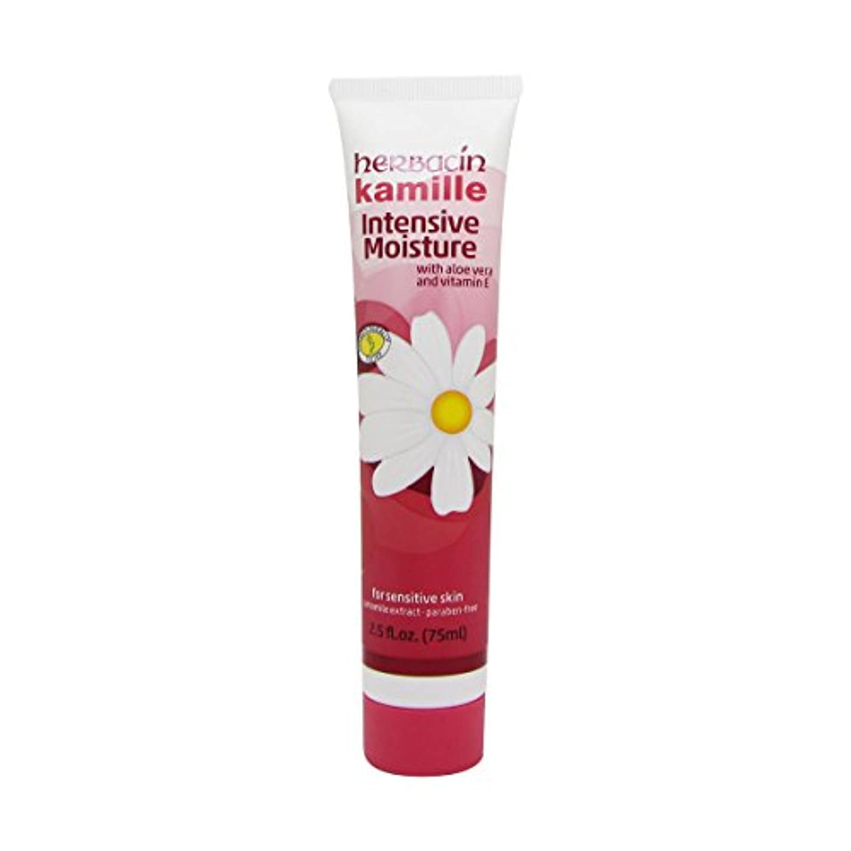 繰り返す従者がんばり続けるHerbacin Wuta Kamille Skin Care Cream Tube 75ml [並行輸入品]