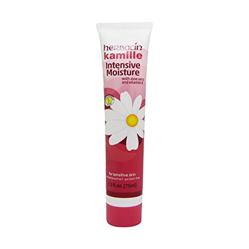 周囲下位葉Herbacin Wuta Kamille Skin Care Cream Tube 75ml [並行輸入品]
