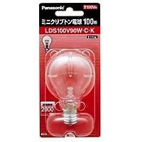 パナソニック ミニクリプトン電球 クリア E17口金 45ミリ径 100形 LDS100V90WCK