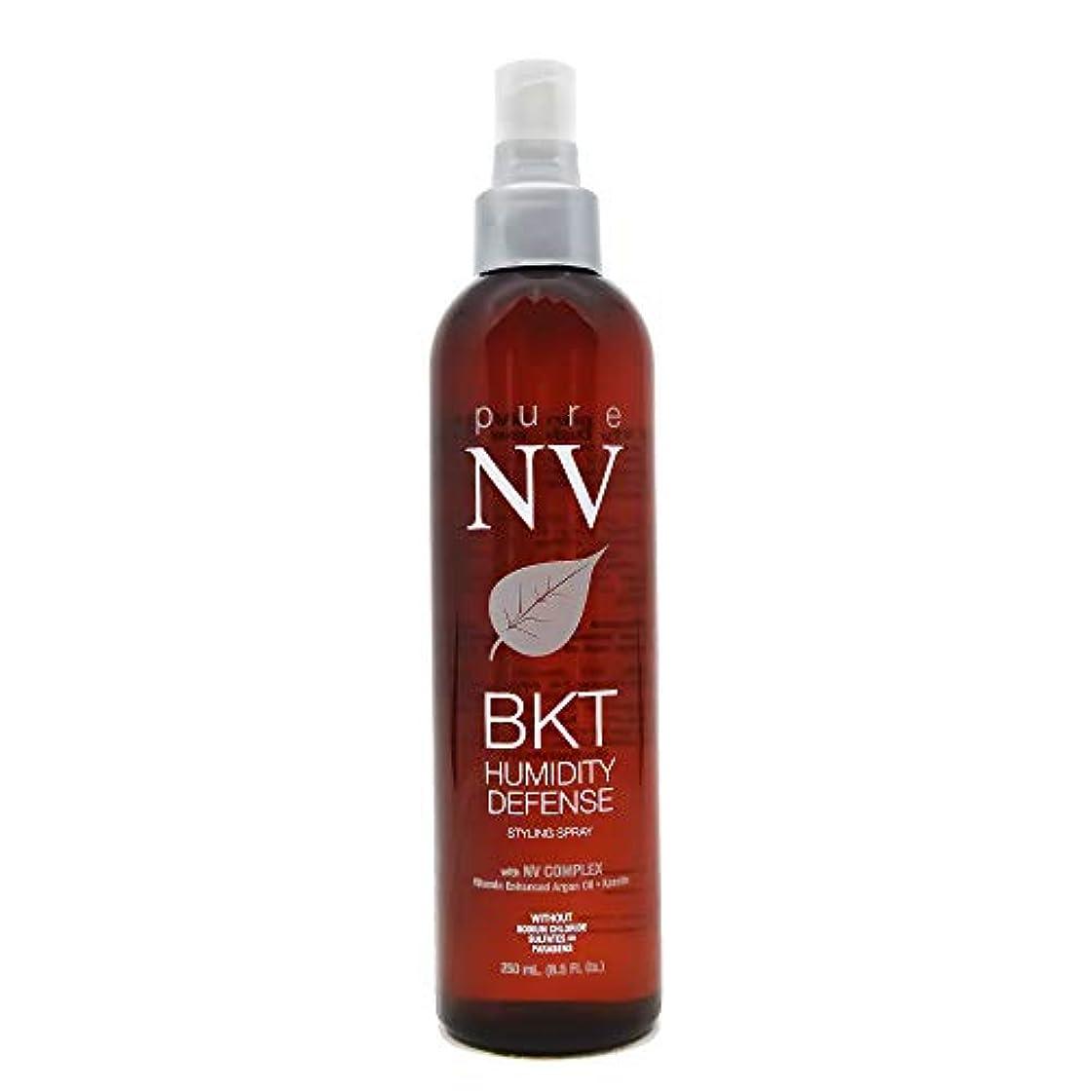 豆腐外側力強いPure NV BKT 湿度防衛スタイリングスプレー - 8.5オンス 8.5オンス