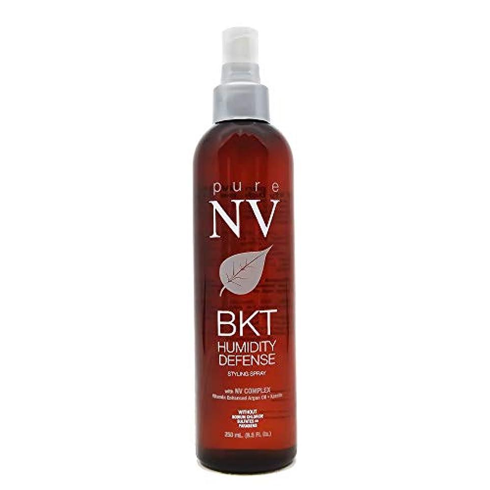 流すレイアウト意見Pure NV BKT 湿度防衛スタイリングスプレー - 8.5オンス 8.5オンス