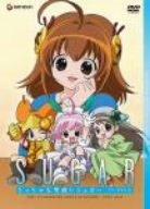 ちっちゃな雪使いシュガー TV-BOX 1 [DVD]