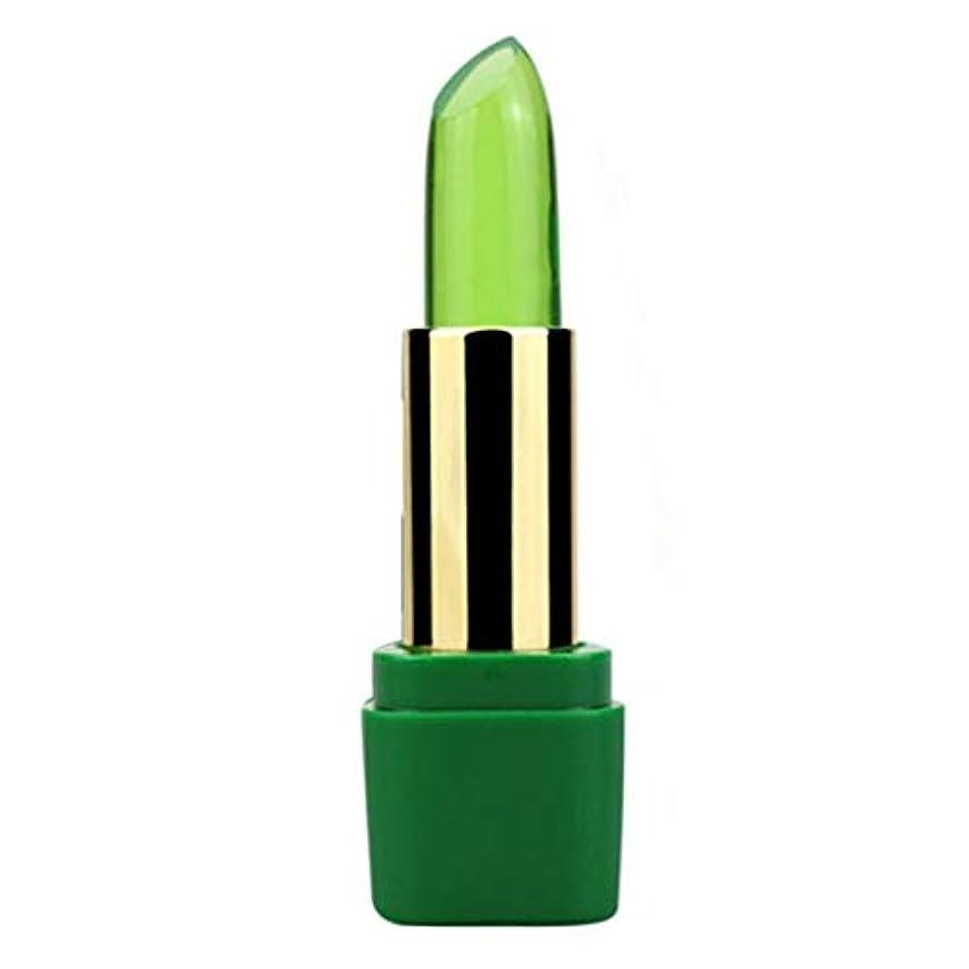 きしむ頑固な目覚めるアロエベラゼリー口紅メイクアップモイスチャライザーリップバームロングラスティングリップスティックチェンジングカラーリップケア美容化粧品(色:緑)