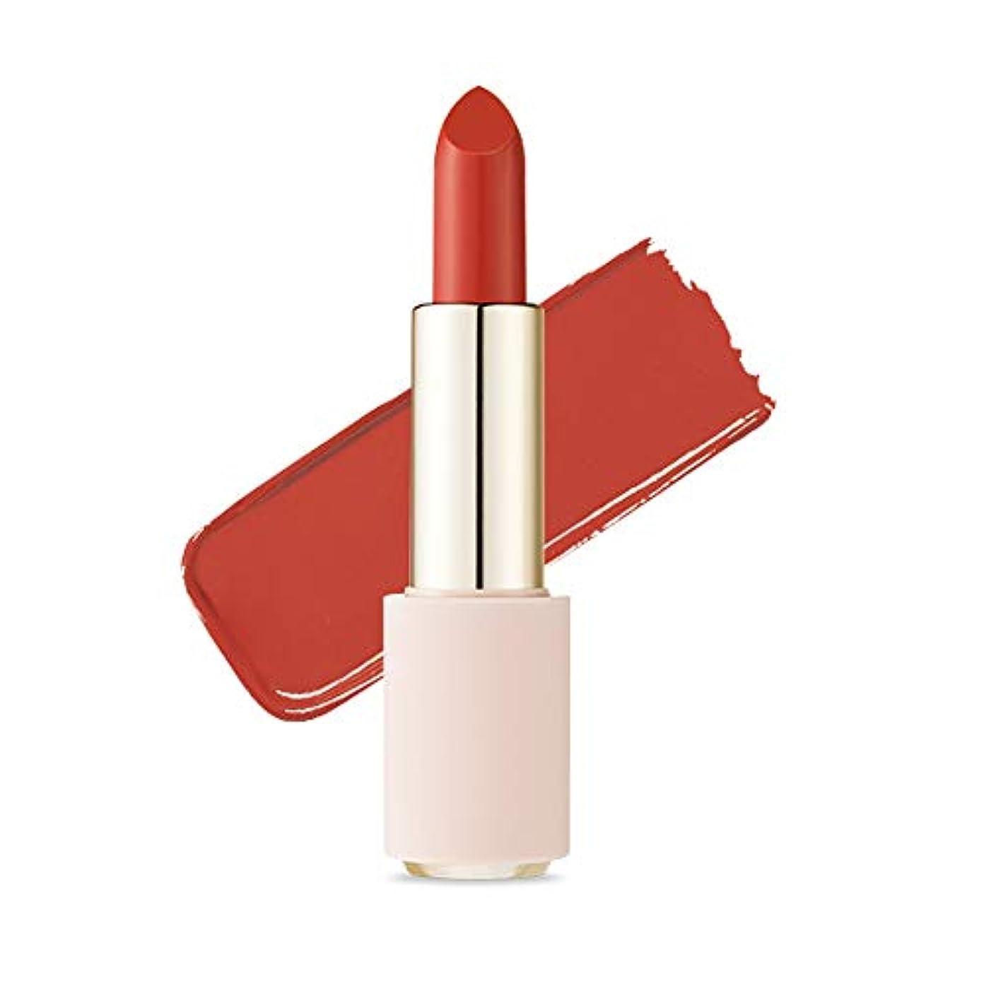 固有の実現可能可能性Etude House Better Lips Talk エチュードハウス ベター リップス - トーク (# BR401 Wishy Washy Red) [並行輸入品]