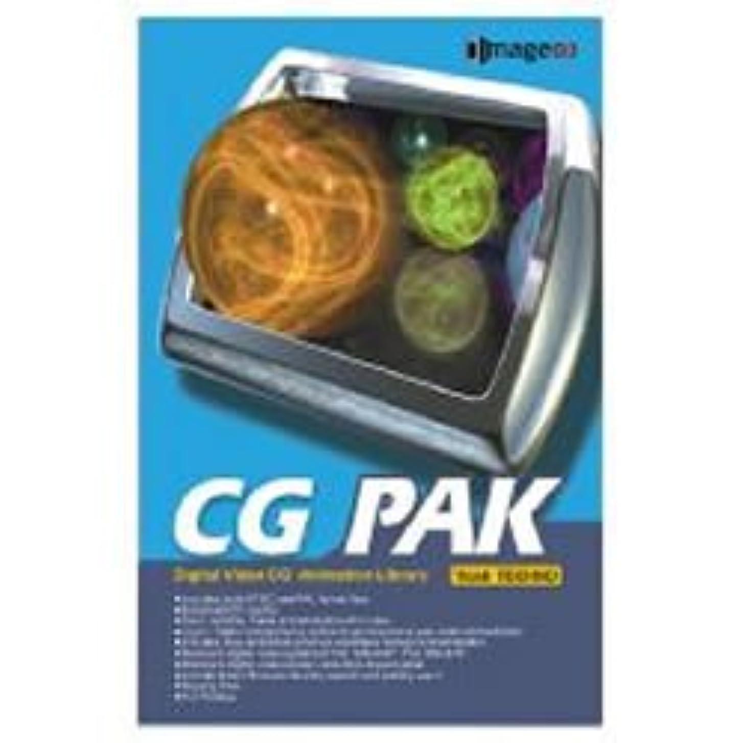 先住民拾う宣教師CG PAK Vol.4 テクノ