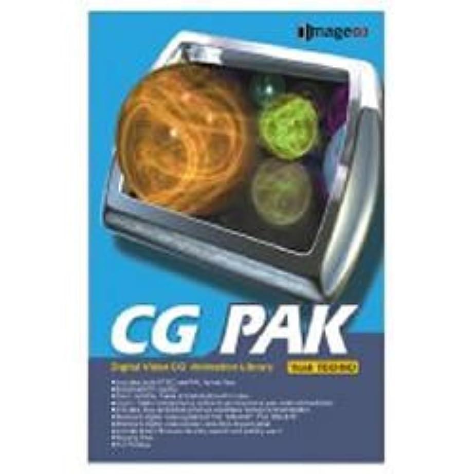 申し立てる請う平和なCG PAK Vol.4 テクノ