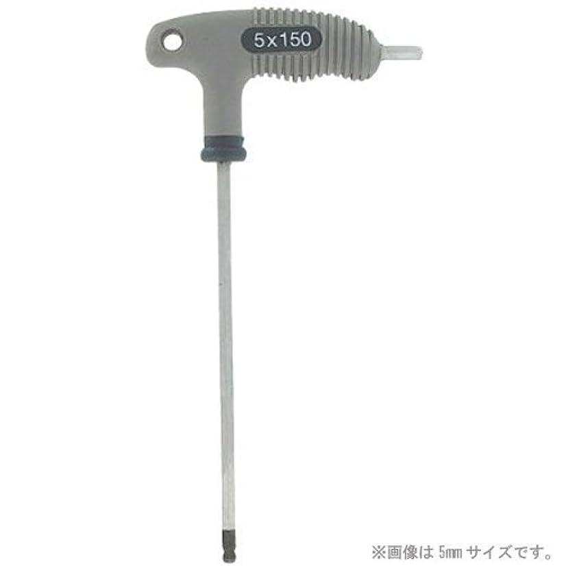 スポーツ剥ぎ取るちなみにVAR(ヴァール) ツインヘッド六角レンチ 3mm CL-09800-03