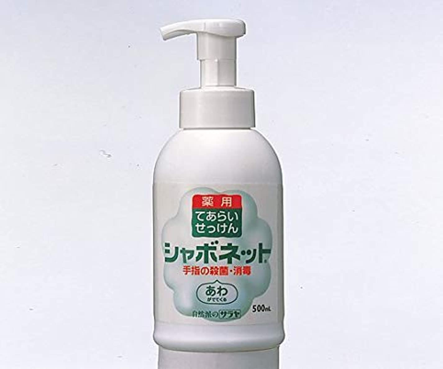 微生物泥だらけプラグシャボネットP-5