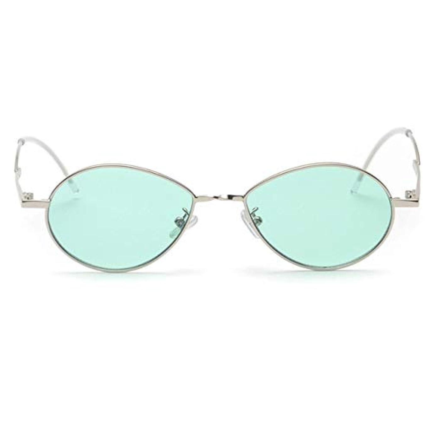 飼いならすシーン曲がったRalias - 女性シェードUV400についてはラグジュアリーブランドのデザイナーラウンドサングラスの女性の メタルフレームメガネヴィンテージクリアレンズのメガネ