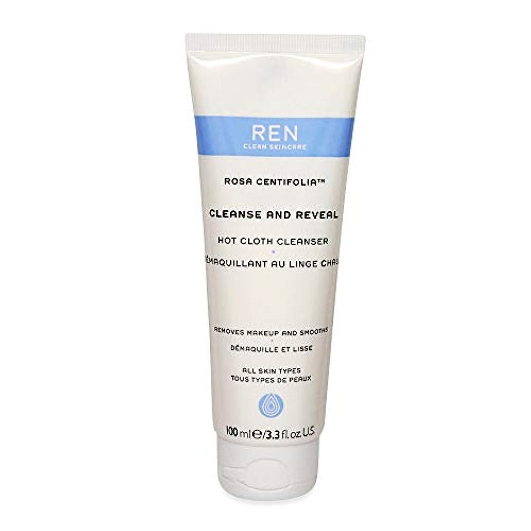 達成ボランティア複雑でないレン Rosa Centifolia Cleanse & Reveal Hot Cloth Cleanser 100ml/3.3oz並行輸入品