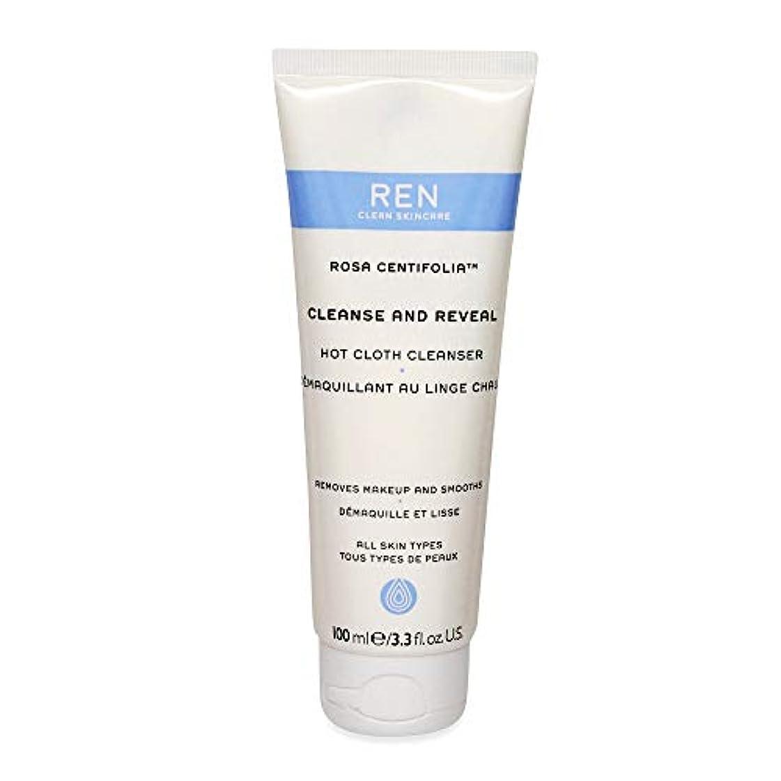 磁気流行している汚染するレン Rosa Centifolia Cleanse & Reveal Hot Cloth Cleanser 100ml/3.3oz並行輸入品
