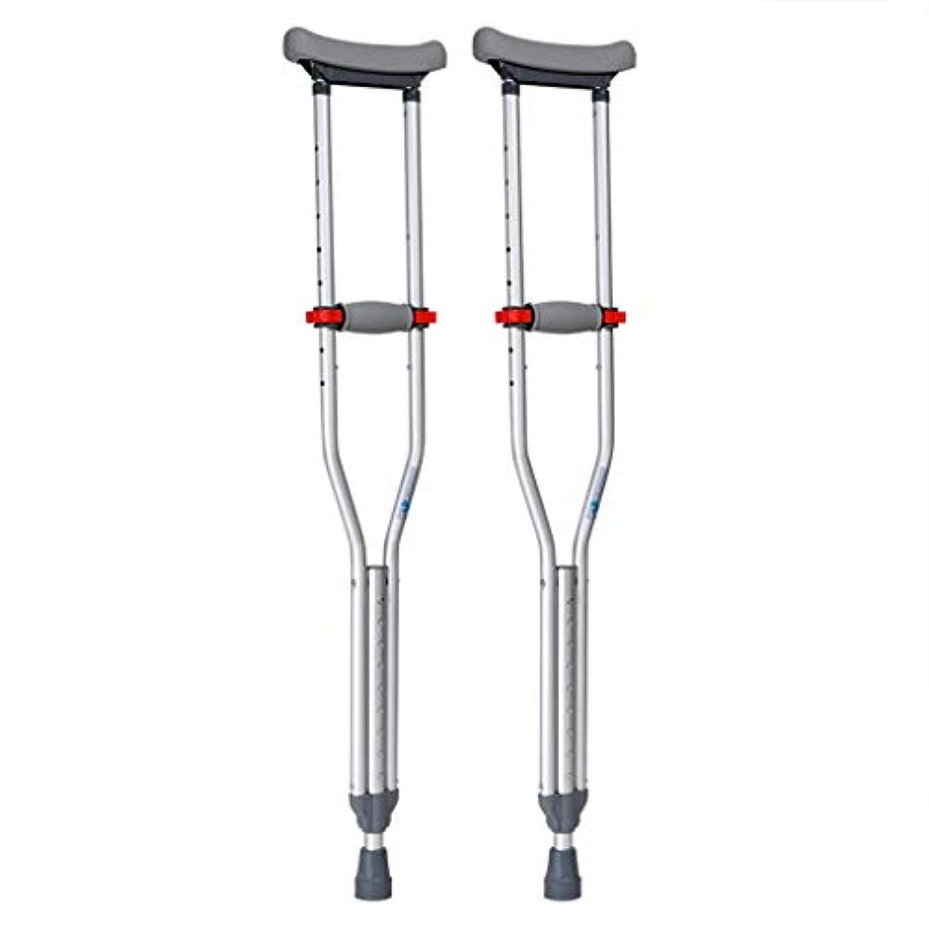 背の高い植生一節松葉杖ペア、老人脇の下の松葉杖、滑り止めを折り畳む軽量の脇の下の松葉杖、旅行医療用歩行、アルミ松葉杖耐摩耗性