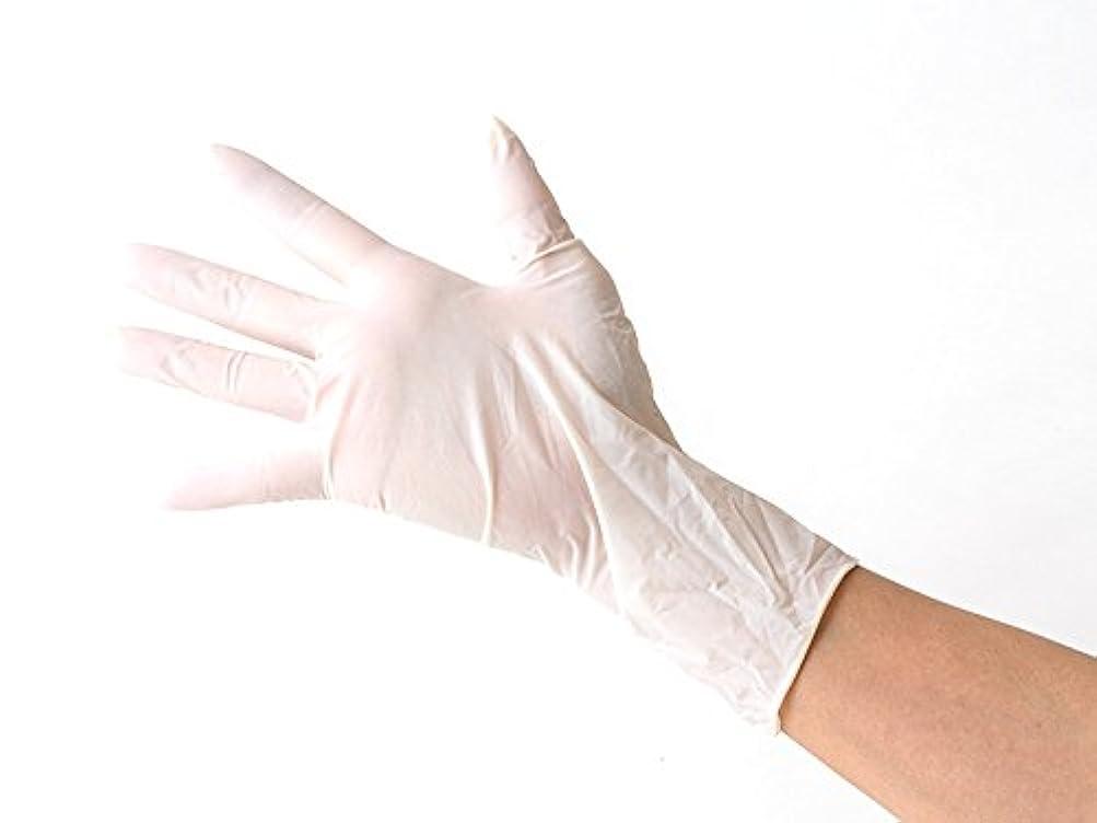 いつ高架ホップラテックス 使い捨て天然ゴム 極薄手袋 パウダータイプ 100枚入り SSサイズ