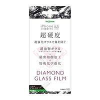 iPhone XS Max ガラスフィルム 2018年発表 6.5インチ ダイヤモンド ガラスフィルム 9H アルミノシリケート 反射防止