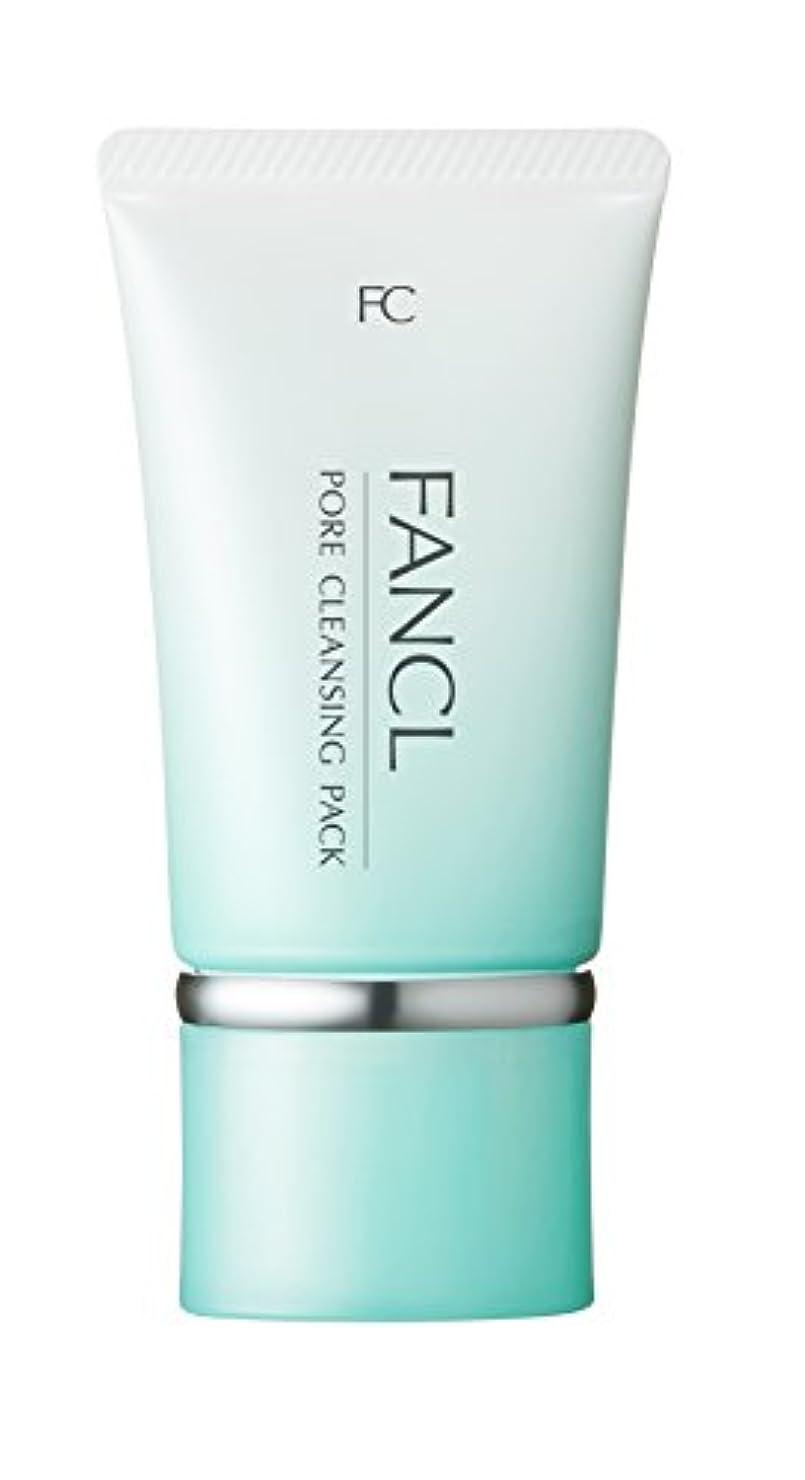 香りいたずらな効果ファンケル (FANCL) 新 ポア クレンジング パック 1本 40g (約20回分)
