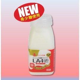 あせひら LA4(β)ドリンクヨーグルト 150ml 6本【希少糖使用】
