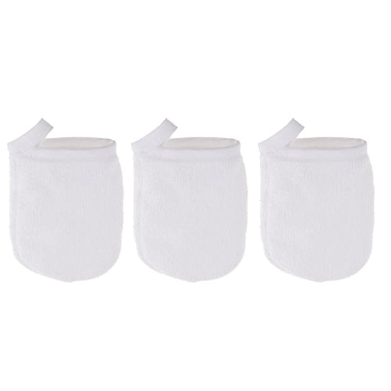 潜水艦汚染された滝Perfk 3個 クレンジンググローブ 手袋 洗顔グローブ 肌に気持ちいい フェイシャル 美容 ソフト マイクロファイバー グローブ メイクリムーバークロス 再使用可能