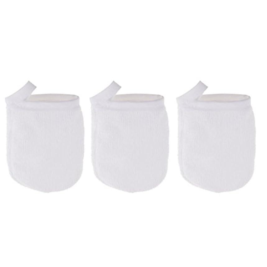 反発授業料母性Perfk 3個 クレンジンググローブ 手袋 洗顔グローブ 肌に気持ちいい フェイシャル 美容 ソフト マイクロファイバー グローブ メイクリムーバークロス 再使用可能