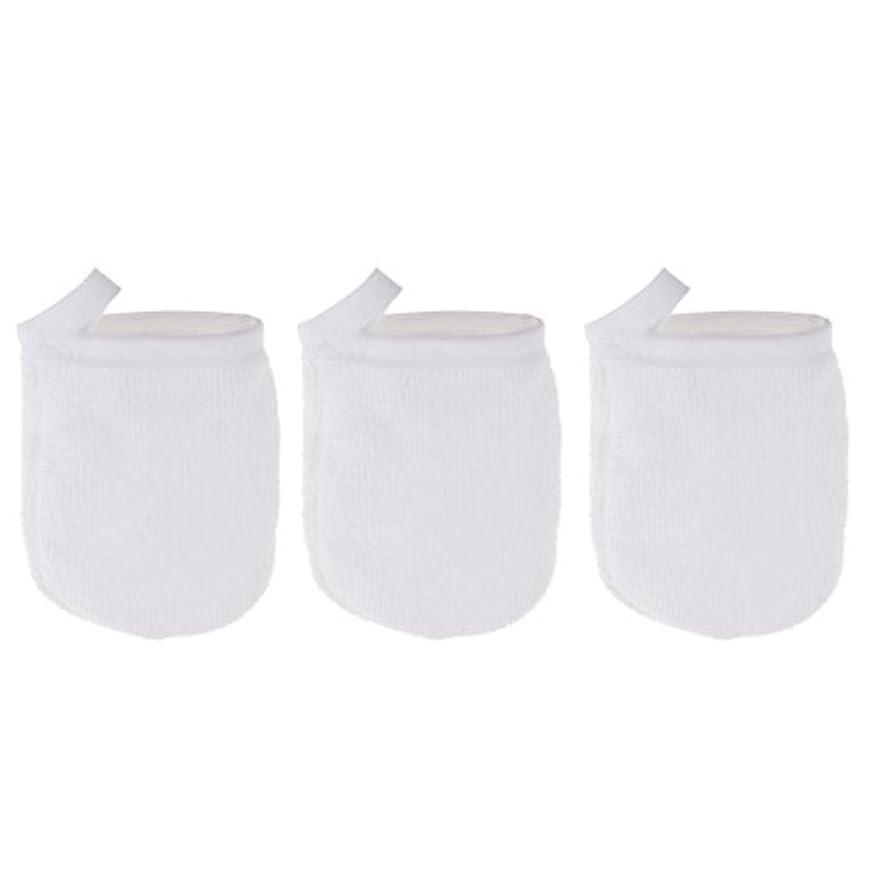 兄軍団発音するPerfk 3個 クレンジンググローブ 手袋 洗顔グローブ 肌に気持ちいい フェイシャル 美容 ソフト マイクロファイバー グローブ メイクリムーバークロス 再使用可能