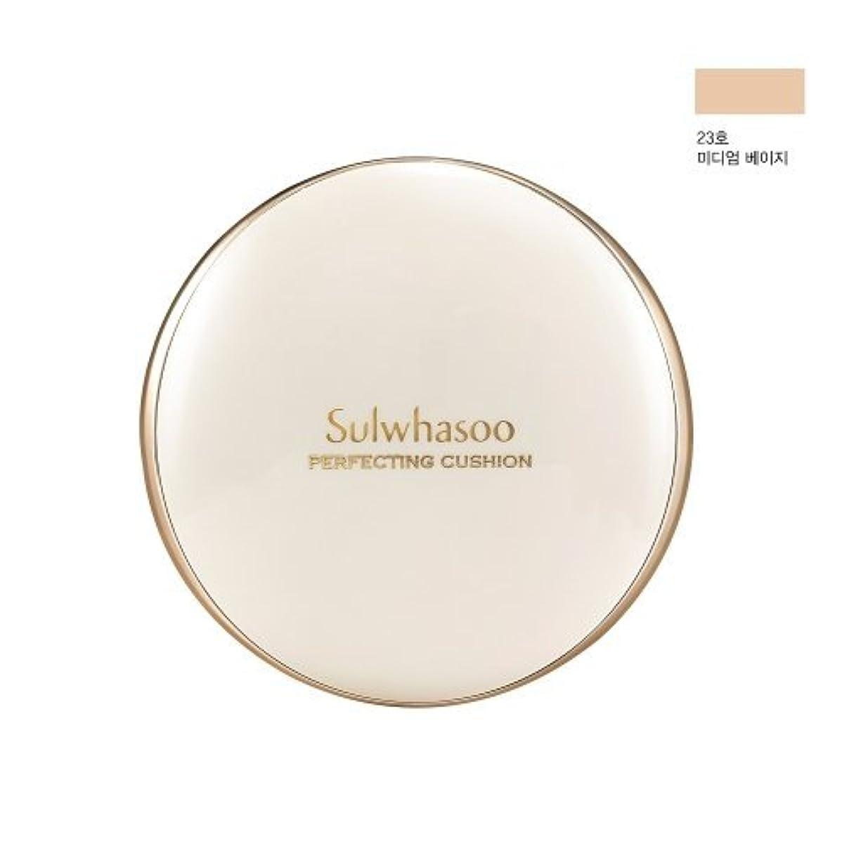 めまいと磁石Sulwhasoo Perfecting Cushion SPF50+/PA+++[並行輸入品] (NO.23 Medium Beige)