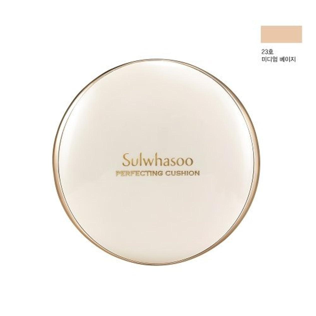 寄付する大宇宙特徴Sulwhasoo Perfecting Cushion SPF50+/PA+++[並行輸入品] (NO.23 Medium Beige)