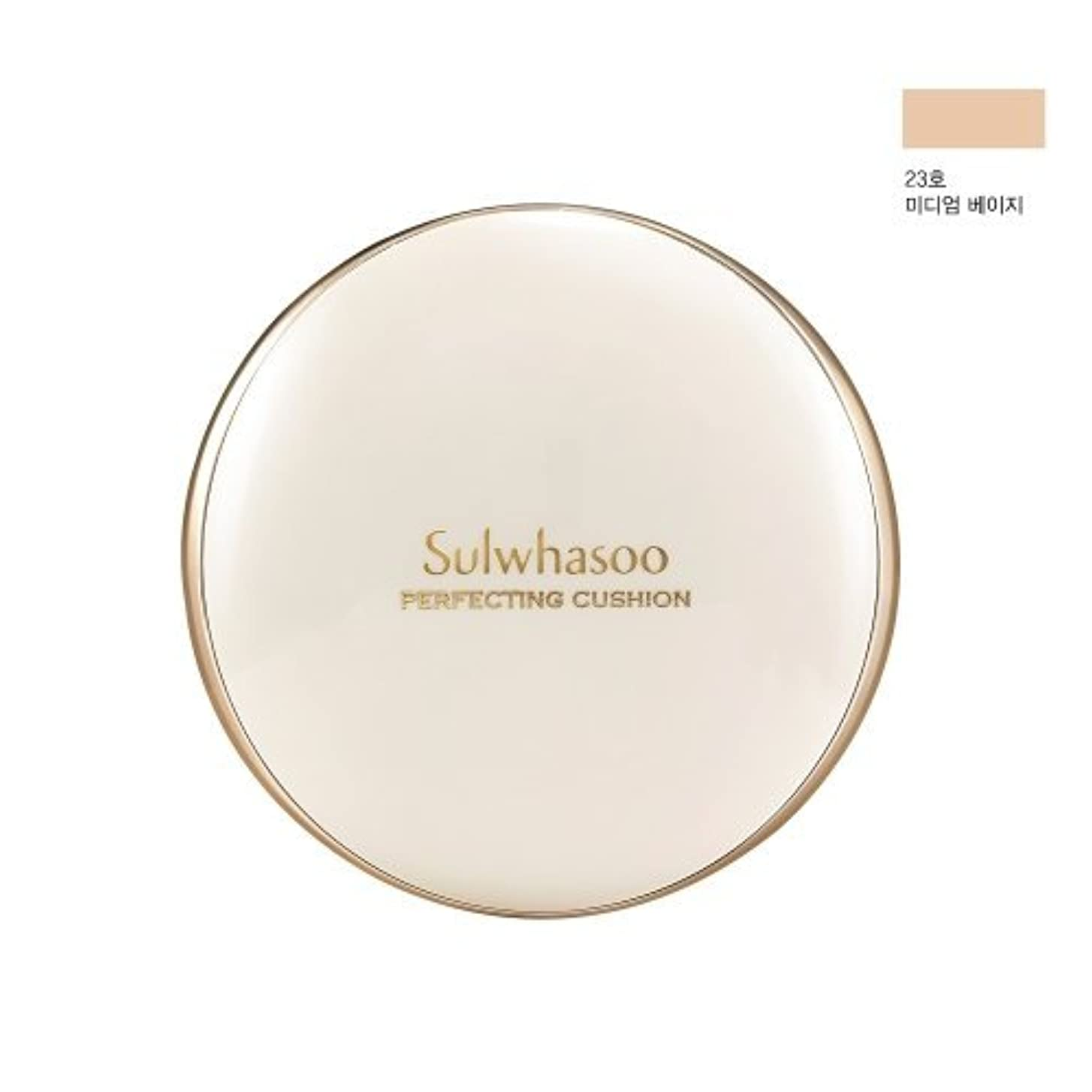 法令マーク鎖Sulwhasoo Perfecting Cushion SPF50+/PA+++[並行輸入品] (NO.23 Medium Beige)